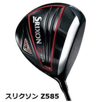 【 DUNLOP SRIXON Z585 Driver 】 ダンロップ スリクソン Z585 ドライバー 【日本正規品】【送料無料】【smtb-k】【kb】