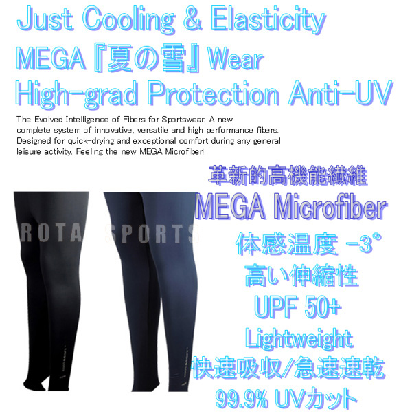 Mega Golf Summer snow trench leggings