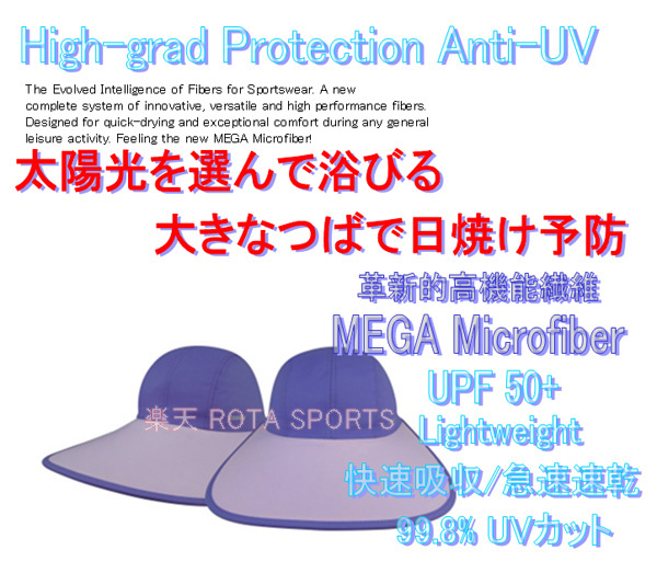 Mega Golf Summer snow UV visor