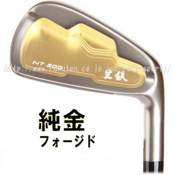 【NAMATETSU Gold Forged Iron NT-500G 7本】軟鉄鍛造 幸運を呼ぶ純金メッキ 生鉄 フォージド アイアン 【キャビティバック】【NT-500】【送料無料】【smtb-k】【kb】 02P05Nov16