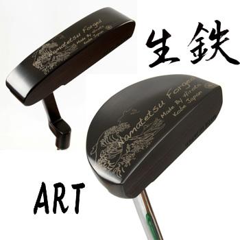 【NAMATETSU Forged ART Putter】 軟鉄削り出し 生鉄 フォージド アート パター 【ピンタイプ】【マレットタイプ】【送料無料】【smtb-k】【kb】