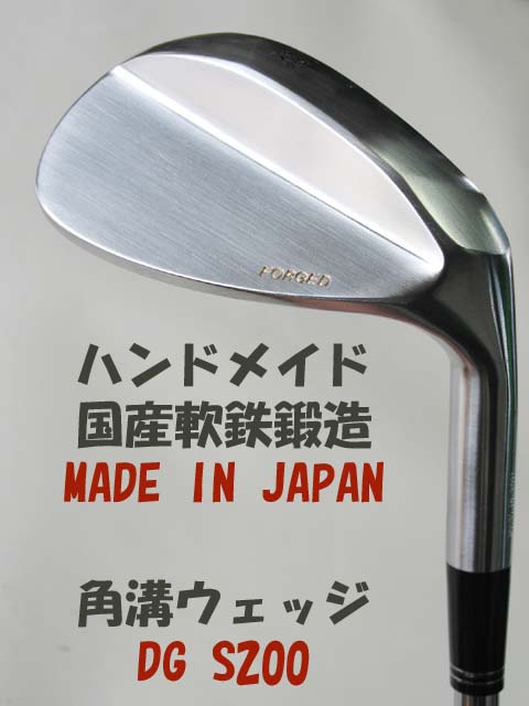 AKIRA 【smtb-k】 ツアー軟鉄鍛造ウェッジ 単品 WEDGEアキラ 【送料無料】 ゴルフ 【RCP】