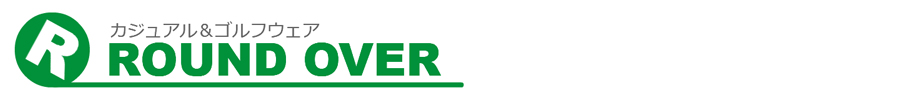 ROUND OVER:カステルバジャック・シナコバ・ビバハート・アルチビオ・ゾーイ正規取扱店