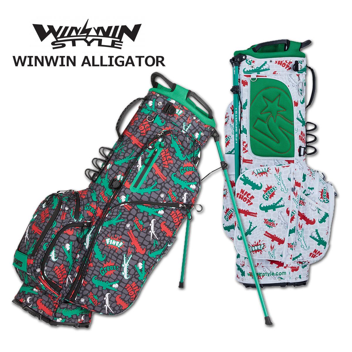 ウィンウィンスタイル キャディバッグ スタンド式 メンズ レディース 黒 白 cb-941cb-942【 あす楽 送料無料 】 [ WINWIN STYLE ゴルフ 9インチ 4分割 WINWIN ALLIGATOR新作 GOLF レア プレゼント ウィンウィン おしゃれ 限定 キャディーバッグ 軽量 ]