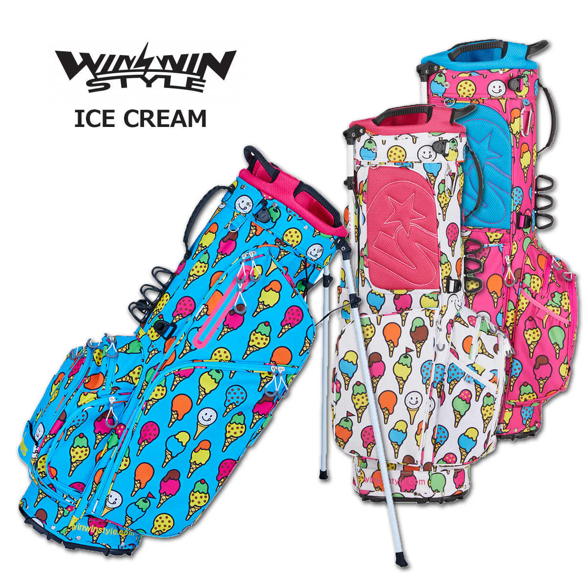 ウィンウィンスタイル キャディバッグ スタンド式 レディース 白 青 ピンク cb-946cb-947cb-948【 あす楽 送料無料 】 [ WINWIN STYLE ゴルフ 9インチ ICE CREAM LIGHT WEIGHT STAND BAG レア プレゼント ウィンウィン おしゃれ 限定 キャディーバッグ 軽量 ]