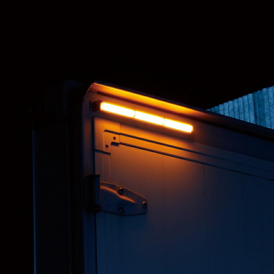 C3426 ヤック閃光LED車高灯3連ステーセット(2本組)アンバー|トラック用品 トラック用 トラック LED LED車高灯 車高灯 ヤック YAC 閃光 面発光 せんこう 明るい トラック用車高灯 3連 アンバー オレンジ