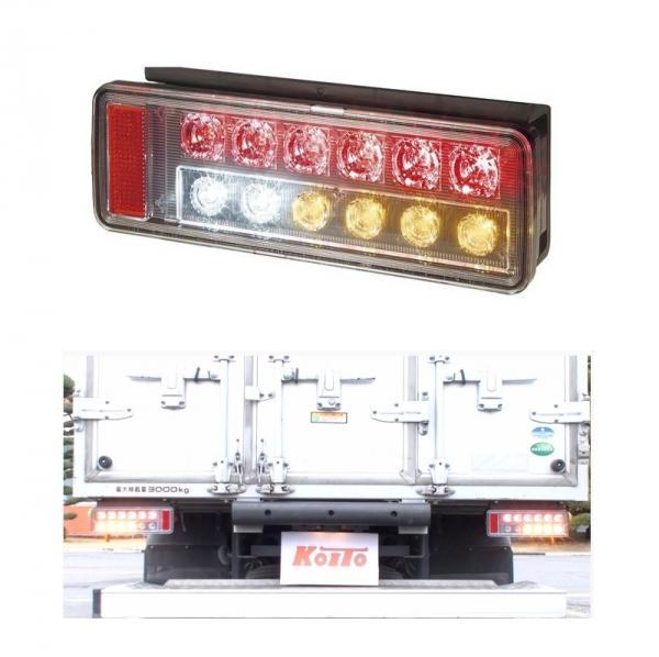 コイト2t用LEDリアコンビネーションランプBタイプ(L・Rセット) いすゞ07エルフ用ブザー付き用