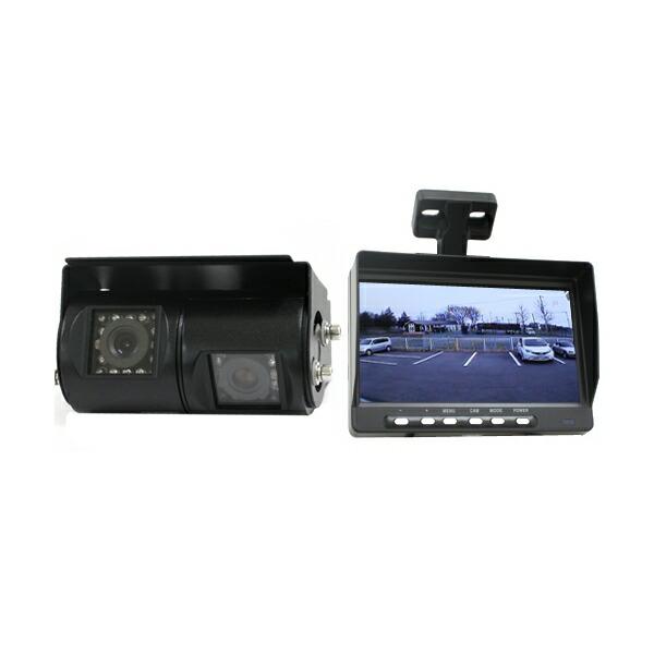 ドリームメーカー MT070RA 7インチモニター+デュアルバックカメラ DC12V24V共用