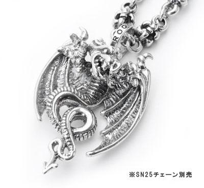 【ロイヤルオーダー ペンダント】FLYING DRAGON【予約販売商品:納期2~3ヶ月】