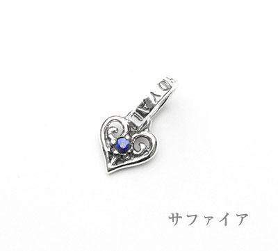 【ロイヤルオーダー ペンダント】TINY ALLEGRA HEART 【ROYAL ORDER】