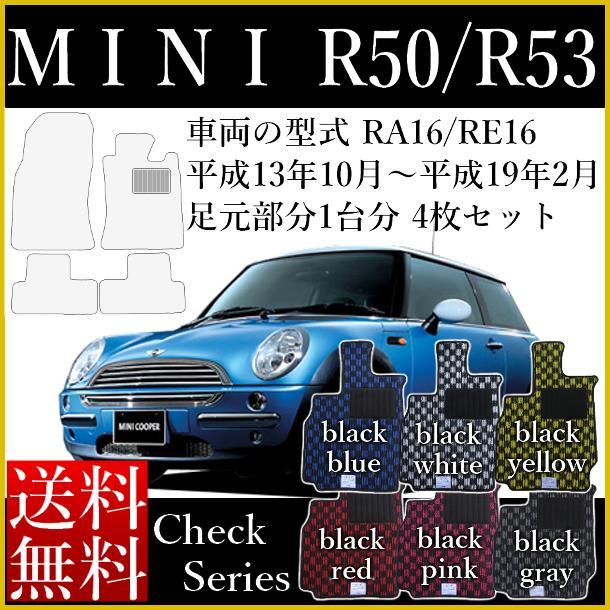 Car Mat Floor Mat Shop Rs Floor Mat Car Mat Mini Mini Mini