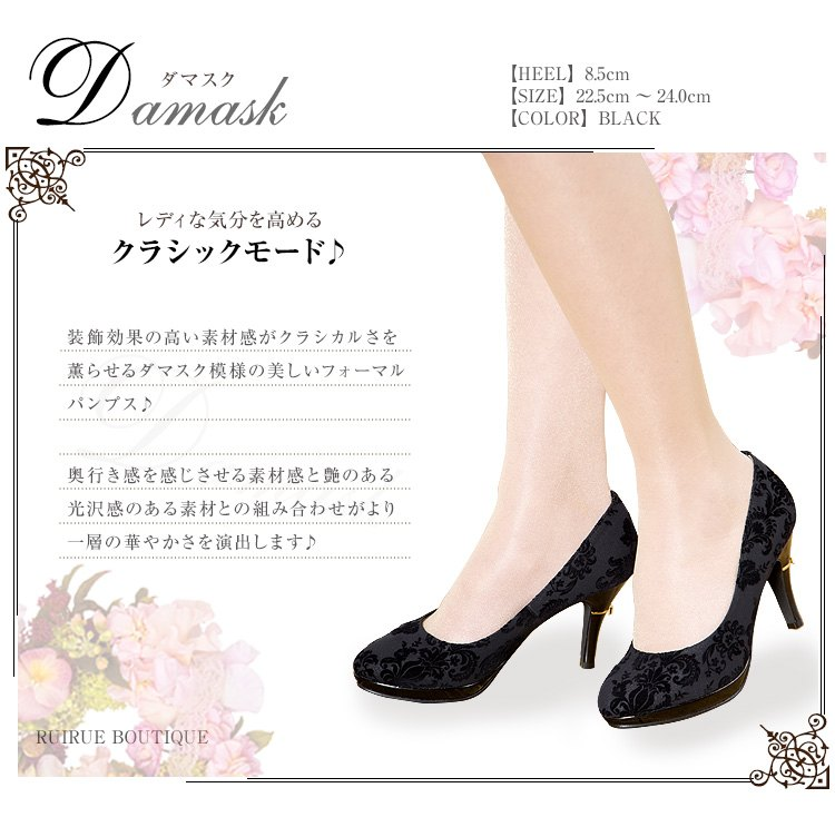 "Adult glamorous party pumps! ""SH323"" party / parties / party / wedding / adult / formal / magazine / invited / shoes / pumps and sandals 02P05Sep15"