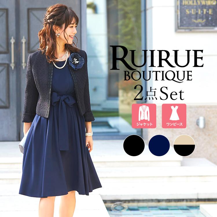卒園式の服装に!ママ向けのおしゃれなスーツで1万円台で手軽に買えるものは?
