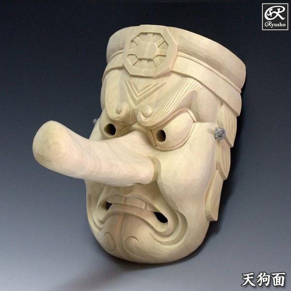 楠面 天狗面(鼻上) 木彫り お面 壁掛け用 [Ryusho]
