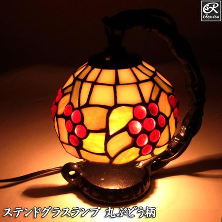 Stained Glass Hanging Lamp.Stained Glass Hanging Lamp Maru Grape Pattern Grape