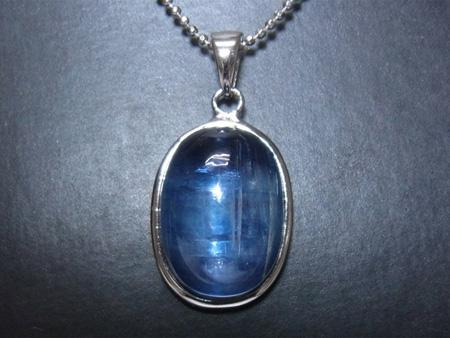 高品質カイヤナイト ネパール産 ペンダントトップ 天然石 パワーストーンOP0knw