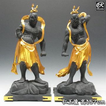 木彫り 仏像 古色仁王像(金剛力士像) 高さ57cm 楠製 [Ryusho]