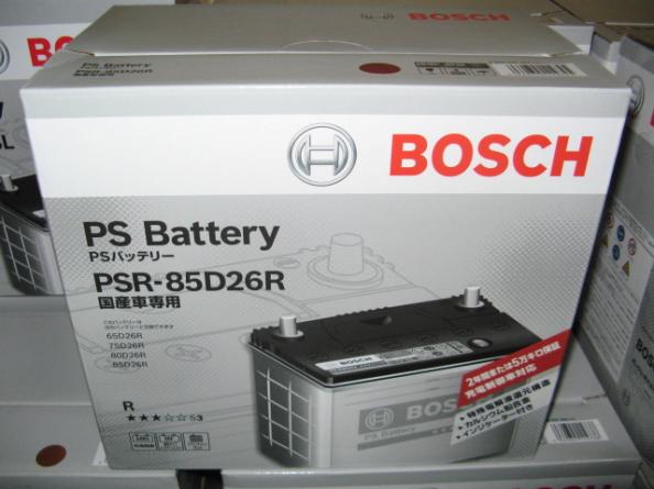 《送料無料》充電制御車対応 BOSCHバッテリー PSR-85D26R