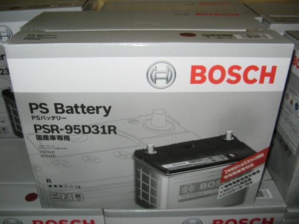 《送料無料》充電制御車対応 BOSCHバッテリー PSR-95D31R