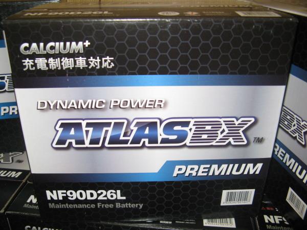 《送料無料》充電制御車対応 ATLASBXバッテリー NF90D26L