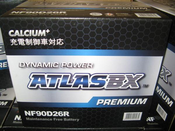 《送料無料》充電制御車対応 ATLASBXバッテリー NF90D26R