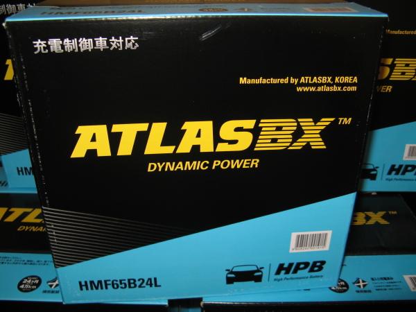 《送料無料》充電制御車もOK! 国産車用 アトラスバッテリー HMF65B24L
