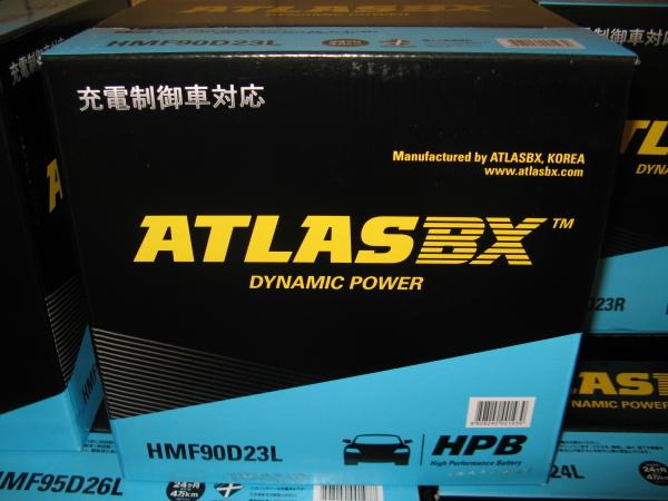 《送料無料》充電制御車もOK! 国産車用 アトラスバッテリー HMF90D23L