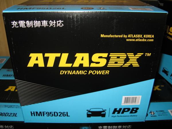 《送料無料》充電制御車もOK! 国産車用 アトラスバッテリー HMF95D26L