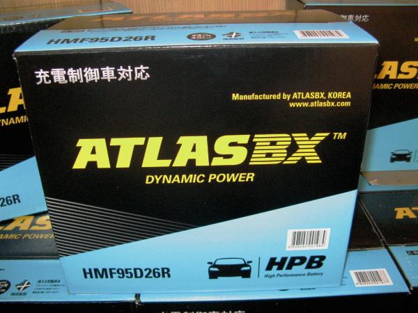 《送料無料》充電制御車もOK! 国産車用 アトラスバッテリー HMF95D26R