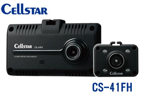 《送料無料》セルスター GPS搭載 2カメラ セパレート 前方と車内を同時録画 ドライブレコーダー CS-41FH