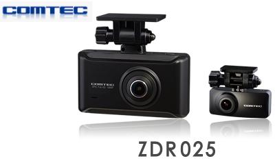 《送料無料》前後2カメラ フルHD200万画素 GPS搭載 ドライブレコーダー ZDR025