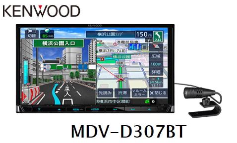 《送料無料》KENWOOD Bluetooth内蔵 ワンセグ CD/USB/SD AV彩速ナビゲーション MDV-D307BT