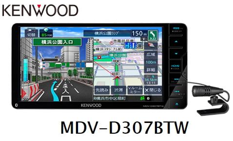 《送料無料》KENWOOD 200mmワイド Bluetooth内蔵 ワンセグ CD/USB/SD AV彩速ナビゲーション MDV-D307BTW