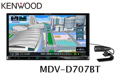 《送料無料》KENWOOD Bluetooth内蔵 フルセグ DVD/USB/SD AV彩速ナビゲーション MDV-D707BT