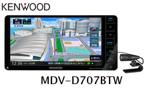 《送料無料》KENWOOD 200mmワイド Bluetooth内蔵 フルセグ DVD/USB/SD AV彩速ナビゲーション MDV-D707BTW