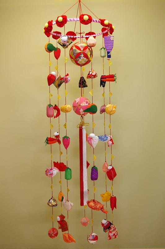 さげもん型つるし雛 まり飾り(大) 49細工さげ二連毬つるし飾り 雛人形さげ飾り