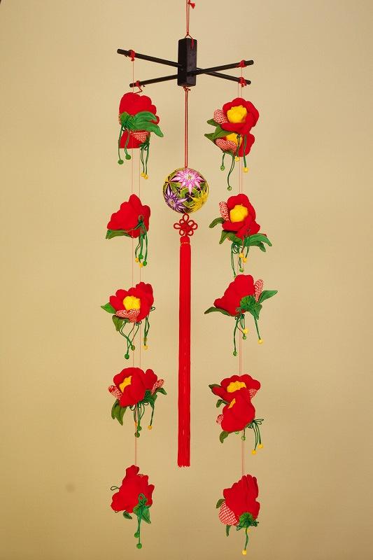 柳川さげもん美草 都手まり十字椿つるし飾り 正絹 つるし雛人形