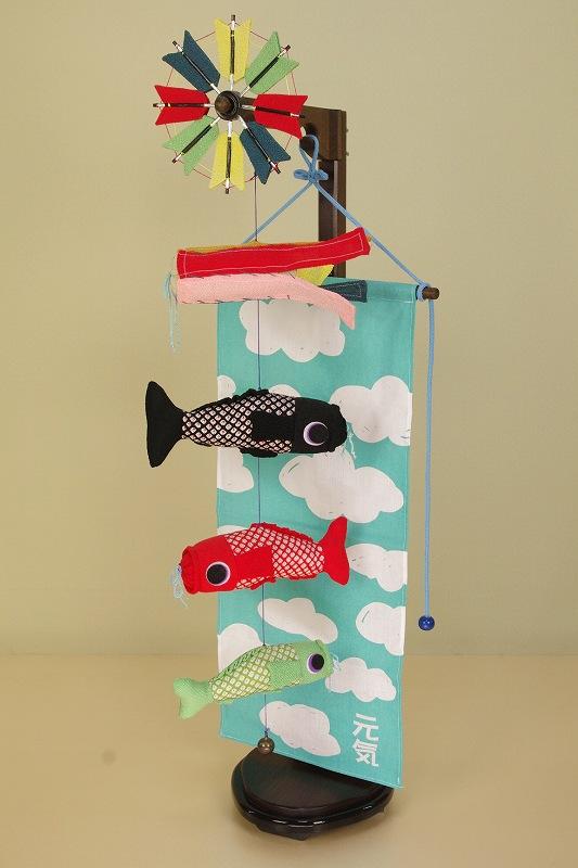 天空鯉のぼり 端午の節句室内鯉幟飾り