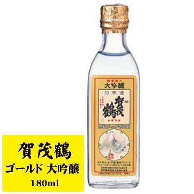 高級な 美品 桜の花びらの金箔が舞いあがる 広島県 特製 賀茂鶴 角瓶 180ml 大吟醸 ゴールド