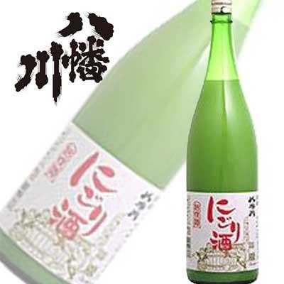 【送料無料】八幡川 甘口 にごり酒(活性酒) 1800ml×6本 (1ケース)