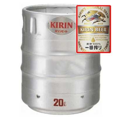 【送料無料】キリン 一番搾り 生樽 20L(業務用)