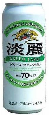 (期間限定セール)ビール類・発泡酒 キリン 淡麗 グリーンラベル 500ml×24缶(1ケース)