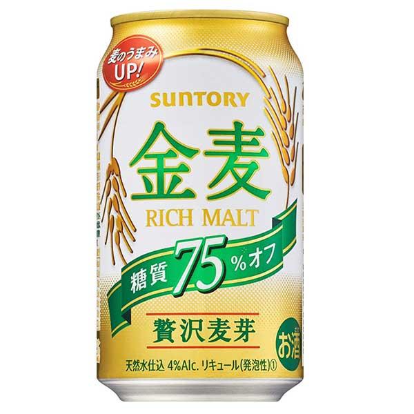 1梱包は2ケースまでです 期間限定セール 正規品スーパーSALE×店内全品キャンペーン ビール類 新ジャンル サントリー 2020 新作 金麦 1ケース 糖質75%オフ 350ml×24缶