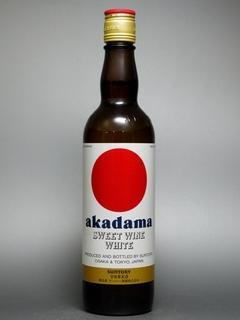お洒落 アカダマをお休み前に一杯いかがですか? 通販 激安 サントリー 赤玉スィートワイン アカダマ 白 550ml 瓶