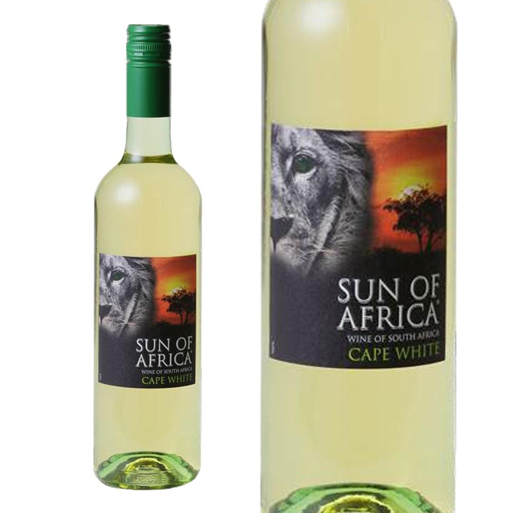 バランスのとれた良コスパワインです 南アフリカ サン オブ 爆買い送料無料 アフリカ SUN AFRICA 正規品送料無料 750ml OF 白ワイン 混載24本まで1個口の送料