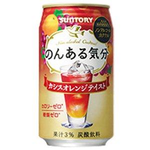 おいしいノンアルコールの缶チューハイ・缶カクテルのオススメは?
