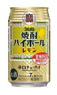 タカラ 焼酎ハイボール レモン 350ml×24本 1ケース