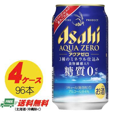 (送料無料)アサヒ アクアゼロ 350ml×96本(4ケース)