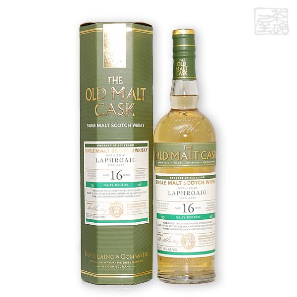 ハンターレイン オールドモルトカスク ラフロイグ 16年 1998 50度 700ml 正規 OMC シングルモルトウイスキー