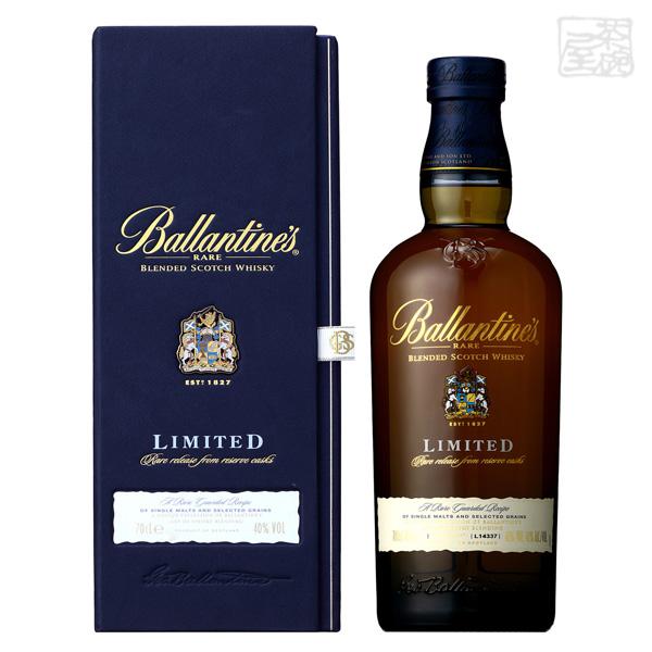 バランタイン リミテッド 40度 700ml 正規 箱付き ブレンデッドウイスキー
